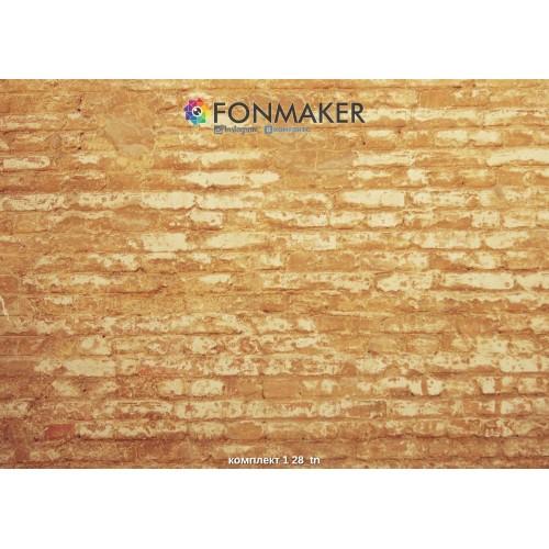 Фотофон зетертая стена для фотосъемки в Инстаграм комплект 1 28