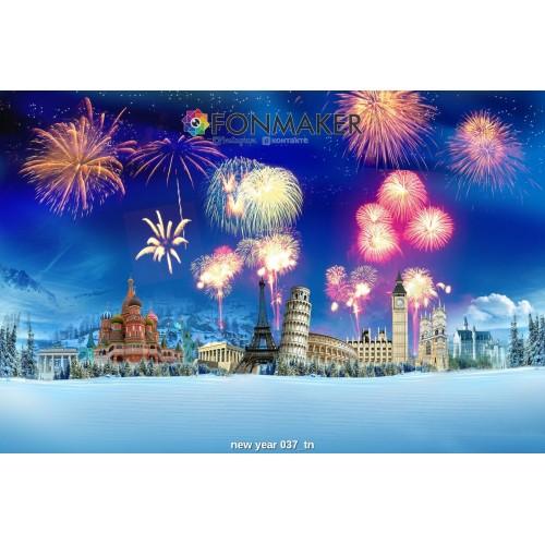 Фотофон Новый Год для фотосъемки FONMAKER — НОВОГОДНИЙ 037
