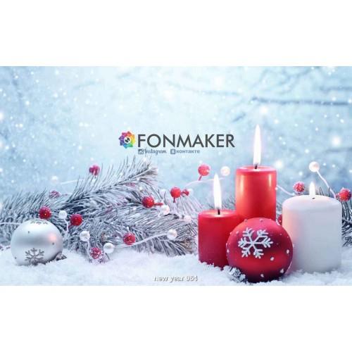 Фотофон Новогодние свечи для фотосъемки FONMAKER — НОВОГОДНИЙ 065