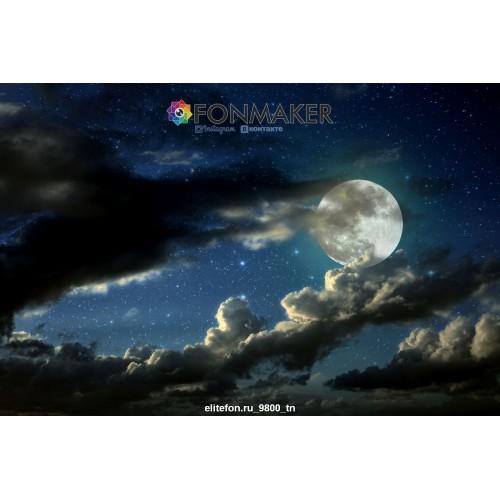 Фотофон полнолуние для фотосъемки FONMAKER