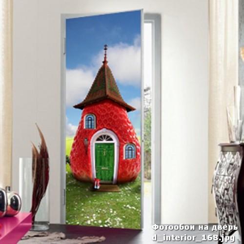 Фотообои красный домик Wallfix w-168