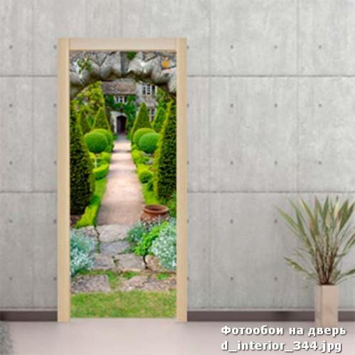 Фотообои Ботанический Сад Wallfix w-344